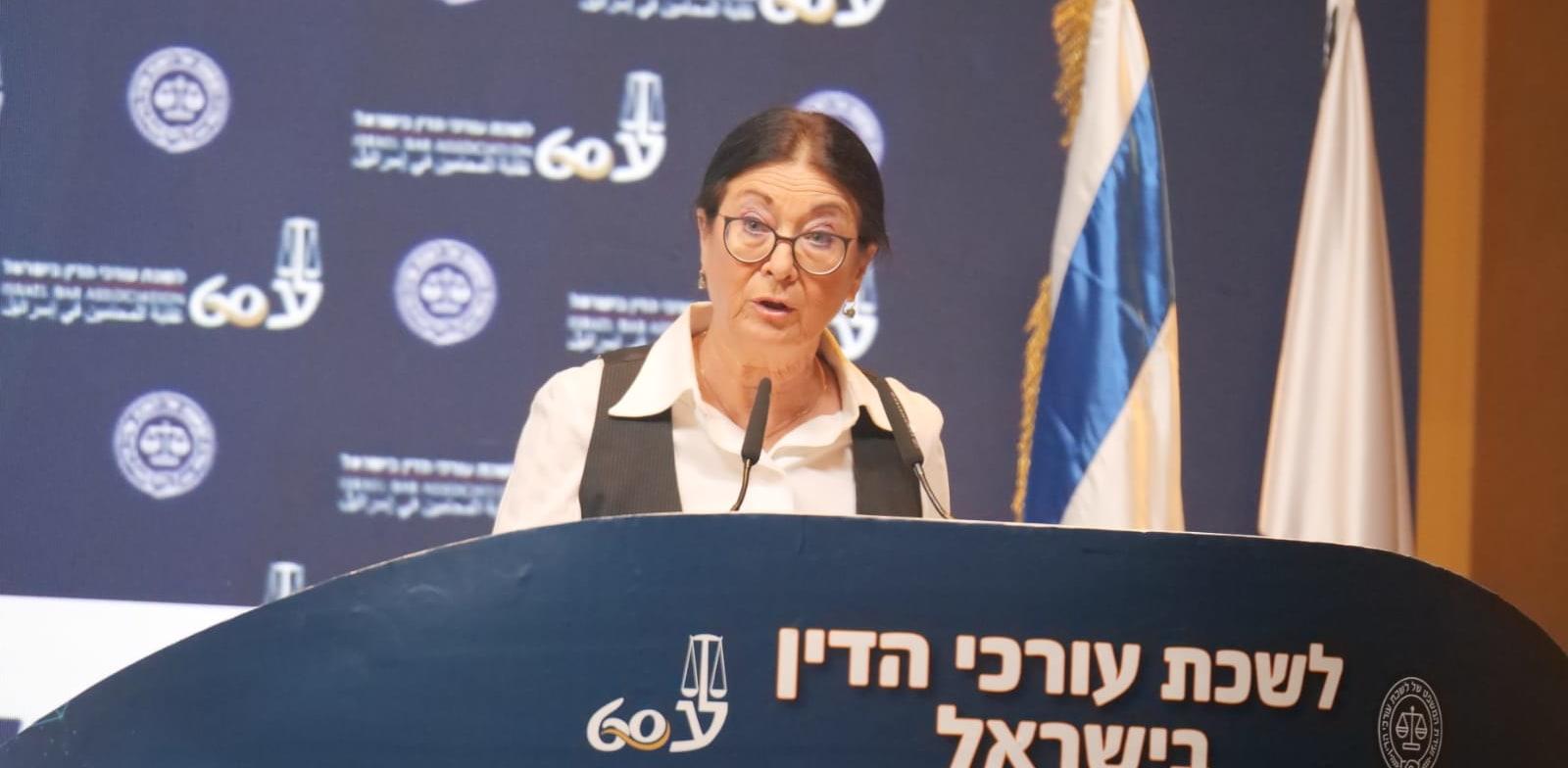 נשיאת בית המשפט העליון אסתר חיות בוועידת המשפט השנתית, היום / צילום: תמר מצפי