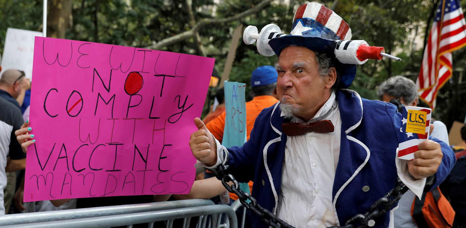 הפגנה נגד החובה להתחסן בחודש שעבר, ניו יורק / צילום: Reuters, Allison Bailey