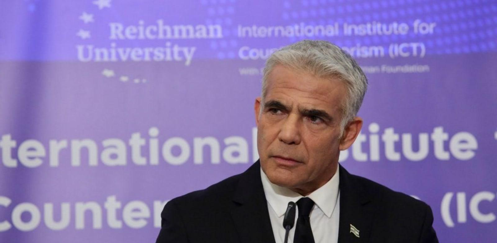 שר החוץ יאיר לפיד / צילום: רונן טופלברג