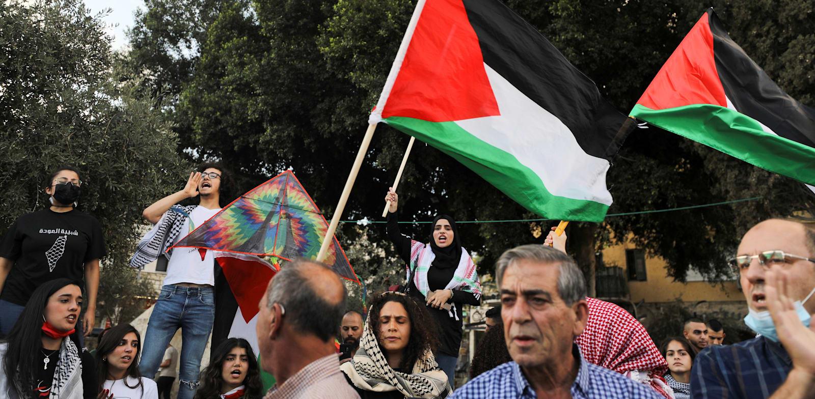 הפגנת תמיכה באסירים הביטחוניים בנצרת / צילום: Reuters, Ammar Awad