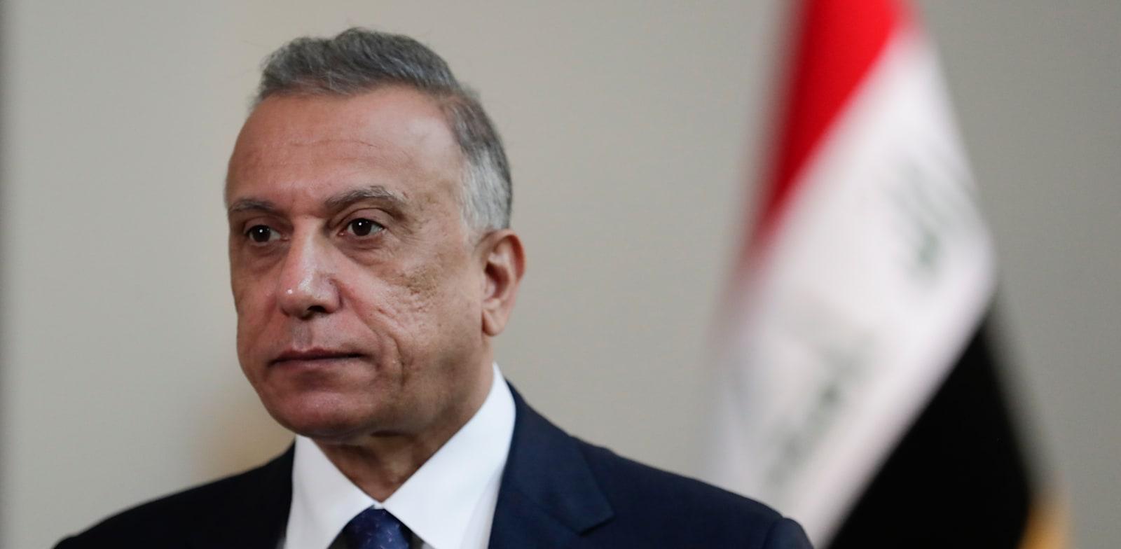 ראש ממשלת עיראק מוסטפא כאזמי / צילום: Associated Press, Khalid Mohammed