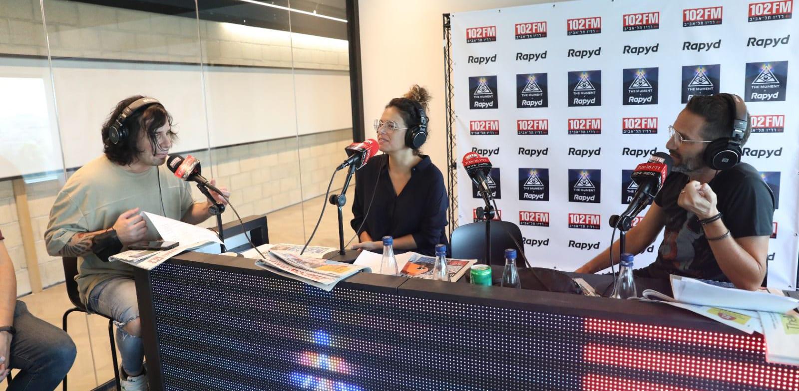 גורי אלפי, גלית חוגי וסקאזי אתמול באולפן רדיו תל אביב במטה ראפיד / צילום: שגיא שלפר