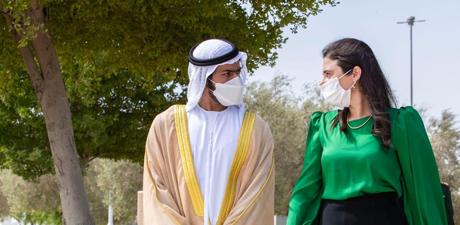 השרה שקד וסגן ראש הממשלה האמירתי סיף בן זאייד אל נהיאן, השבוע / צילום: דוברות משרד הפנים
