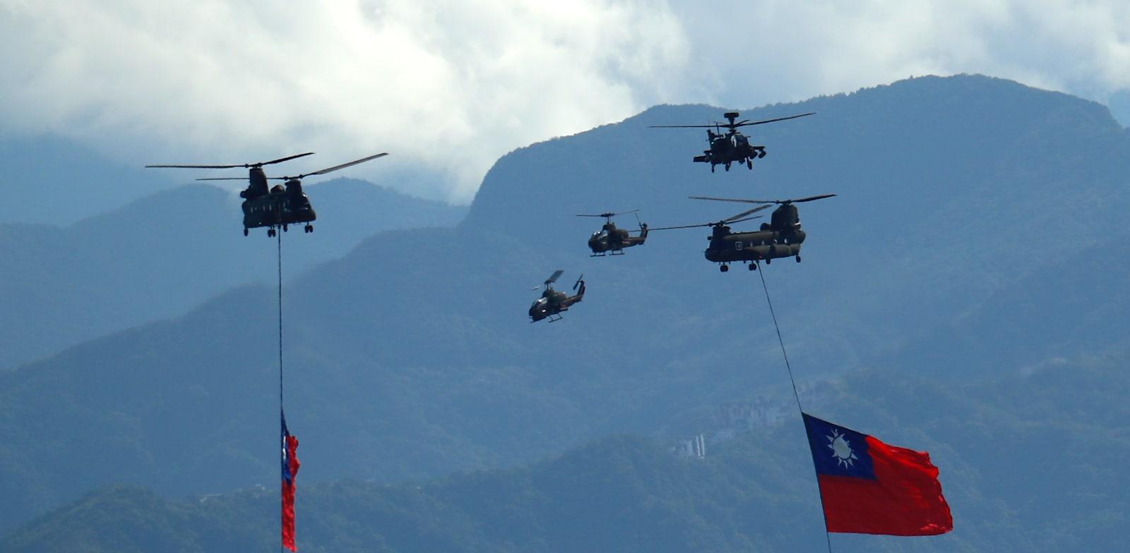 מסוקים צבאיים של טייוואן נושאים דגלים לאומיים ברקע המתיחות מול סין, בשבוע שעבר / צילום: Reuters, Ceng Shou Yi