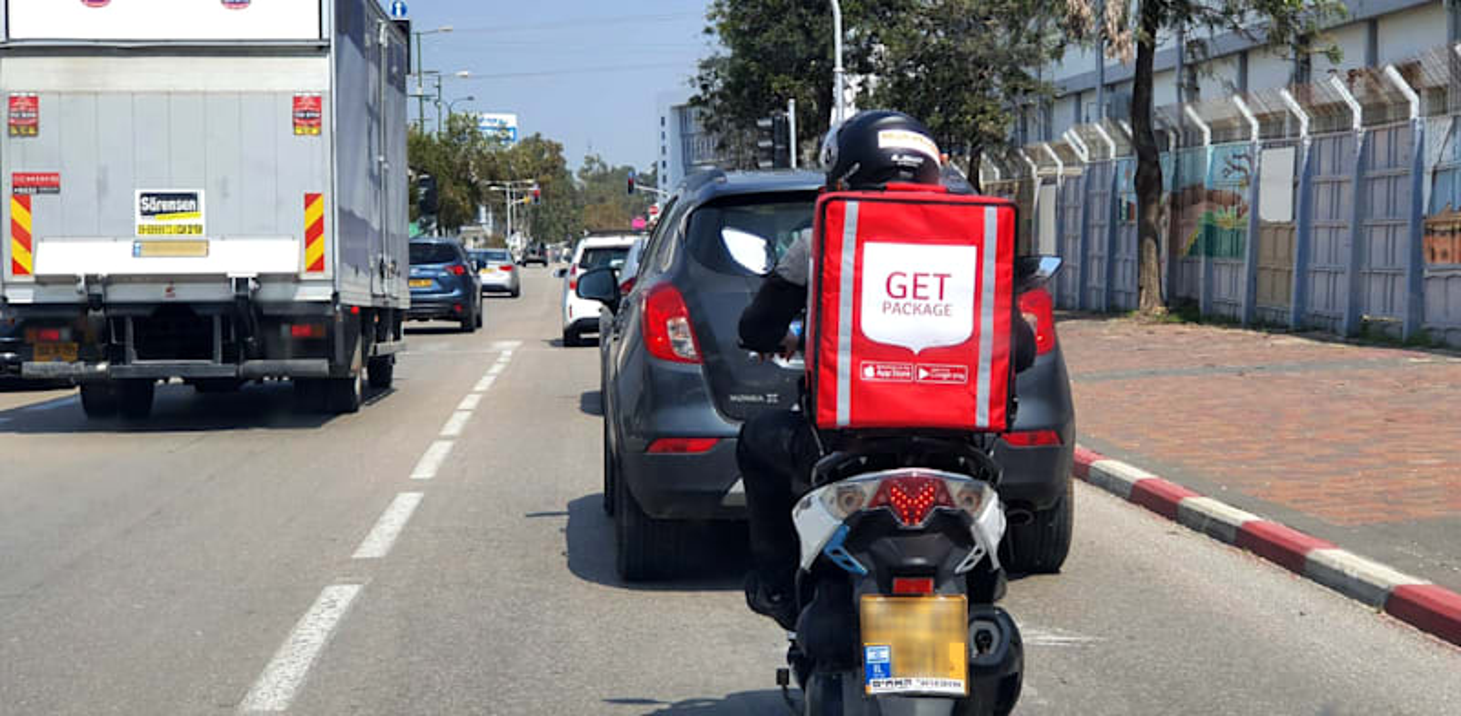 חברת המשלוחים GetPackage / צילום: באדיבות GetPackage