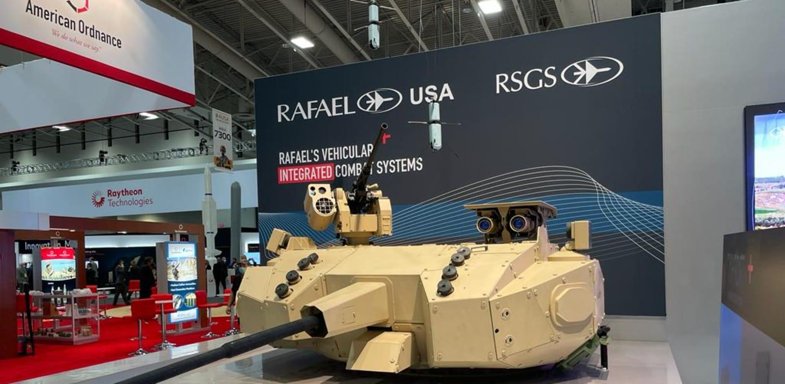 מערכת משולבת לצריחי רכב קרבי משוריין (רק''מ) של רפאל בתערוכה / צילום: רפאל