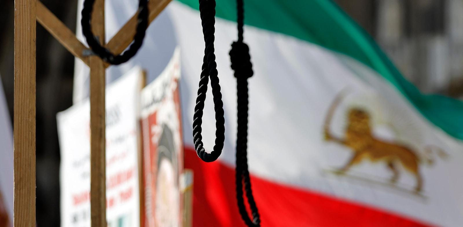 הפגנה נגד המשטר האיראני / צילום: Reuters, כריסטוף הארדט