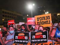 """הפגנה של העצמאים - המובטלים בכיכר רבין ת""""א / צילום: שלומי יוסף"""