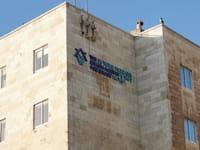 בניין הסוכנות היהודית בירושלים / צילום: בר - אל