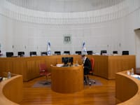 שופטי בית משפט עליון / צילום: אורון בן חקון