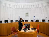 בית המשפט העליון / צילום: אורון בן חקון