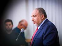 אביגדור ליברמן / צילום: שלומי יוסף