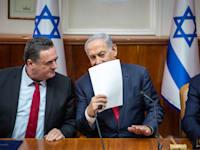 בנימין נתניהו + ישראל כץ / צילום: אמיל סלמן-הארץ