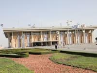 בנין הכנסת / צילום: יוסי זמיר