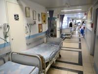 בית החולים ברזילי באשקלון / צילום: איל יצהר