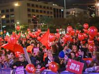 """מחאת נשים נגד אלימות בכיכר רבין ת""""א / צילום: שלומי יוסף"""