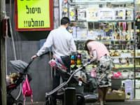 משפחה חרדית / צילום: שלומי יוסף