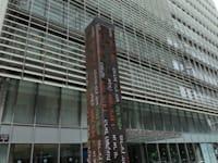 """בנין בורסה לניירות ערך ת""""א / צילום: איל יצהר"""