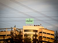 ראש העין - בנין פרטנר / צילום: שלומי יוסף