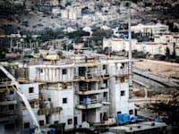בניינים בבנייה בראש העין / צילום: שלומי יוסף