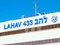 """בנין משטרה  לה""""ב 433 לוד / צילום: שלומי יוסף"""