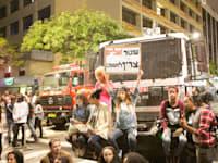 """הפגנת האתיופים בת""""א עקב אלימות המשטרה כלפיהם / צילום: שלומי יוסף"""