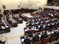 השבעה בכנסת 20 / צילום: דוברות הכנסת