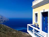"יוון קרפאטוס / צילום: יח""צ"
