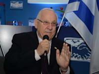 ריבלין רובי ראובן נשיא המדינה - ארוע 40X40 / צילום: איל יצהר