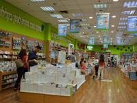 חנות סטימצקי / צילום: תמר מצפי