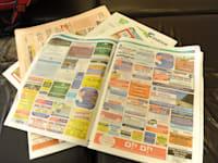 מודעות דרושים בעיתונים / צילום: תמר מצפי