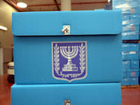 הכנות לבחירות - קלפיות - פתקים / צילום: איל יצהר