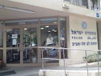 """בנין תחנת משטרה לב ת""""א - רחוב דיזנגוף / צילום: עינת לברון"""