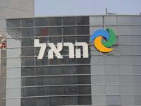 בניין הראל חברה לביטוח / צילום: איל יצהר