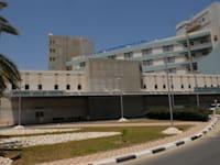 בית החולים סורוקה בבאר שבע / צילום: איל יצהר