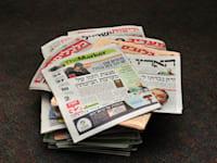 עיתונים / צילום: תמר מצפי