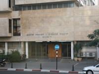"""הרבנות הראשית ת""""א / צילום: עינת לברון"""