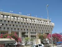 מבנה בנק ישראל בירושלים / צילום: אורית דיל