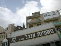 מאפיית אנג'ל ירושלים / צילום: באובאו