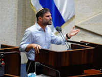 בצלאל סמוטריץ ח''כ