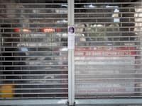 עסקים סגורים בתקופת הקורונה / צילום: כדיה לוי