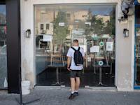 עסקים רבים נסגרו בשל הקורונה ועובדים רבים נשארו ללא תעסוקה / צילום: כדיה לוי