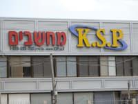חנות מחשבים KSP / צילום: איל יצהר