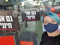 מחאת הספרים / צילום: התאחדות התעשייה והמלאכה