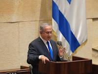בנימין נתניהו - דיון במליאת הכנסת / צילום: דוברות הכנסת
