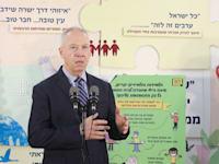 שר החינוך יואב גלנט / צילום: מארק ישראל סלם - הג'רוזלם פוסט