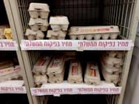 תבניות ביצים שנמצאות תחת פיקוח מחירים. שוק שעובד בשיטה סובייטית / צילום: איל יצהר