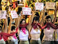 הפגנות נשים בת''א - בעקבות אונס נערה באילת / צילום: שלומי יוסף