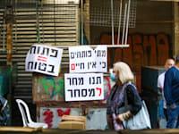 שוק הכרמל / צילום: שלומי יוסף