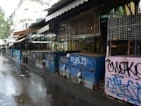 שוק הכרמל בתל אביב, באחד הסגרים הקודמים / צילום: איל יצהר